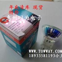 供应OSRAM12V20W  48860SP/FL/WFL视镜灯