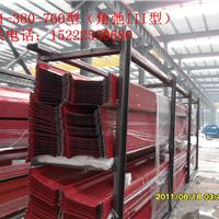 供应yx76-380-760型360度咬口屋面板