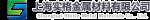 上海实格金属材料有限公司