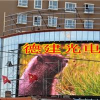 大厦户外P10LED电子显示屏全彩价格工程竣工
