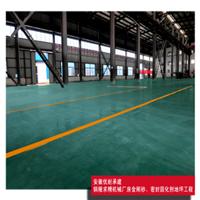 合肥建材公司地坪材料金刚砂耐磨地坪材料
