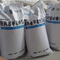 河南博泰化工建材有限公司
