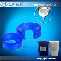 供应医疗枕头食品级液体硅胶