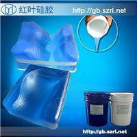 供应蓝色硅凝胶净化车间专用液槽密封胶