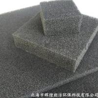 多孔泡沫铁镍铬过滤片