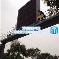 毕节市led显示屏钢结构工程报价x