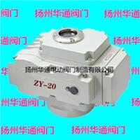 供应ZYS-20华通精小型电动装置特点