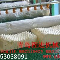 供应乳胶枕头流水线