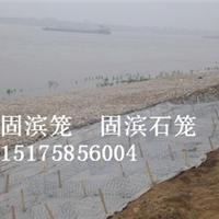 逊克堤坡修复固滨笼水利堤防工程固滨石笼