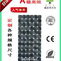 贵州电池板厂家贵州光伏板制造商哪里做的好
