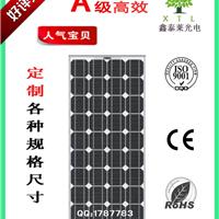 北京电池板厂家北京光伏板制造商哪里做的好