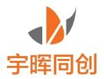 北京宇晖同创科技有限公司
