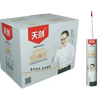 供应胶黏剂批发商、胶黏剂报价、广州胶黏剂