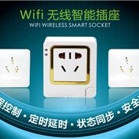 【厂家直供 正品保证】wifi无线智能插座