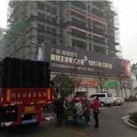 上海筑鹏实业有限公司