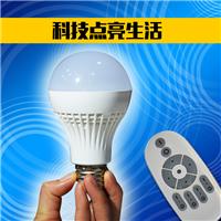 【厂家直供 正品保证】遥控式LED节能灯