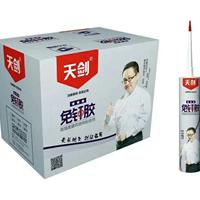 供应结构胶、密封胶、胶黏剂、胶黏剂价格