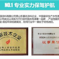 青岛兴国水漆代理加盟 无加盟费用 国家重点扶持项目招商代理