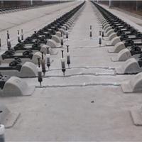 高铁轨道板裂缝修补方案价格