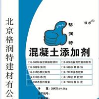 供应北京钢筋阻锈剂厂家 北京钢筋阻锈剂