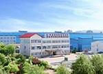 河北海钺耐磨材料科技有限公司