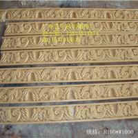 砂岩线条 欧式雕花线条批发 装饰线定做