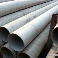 重庆厚壁304不锈钢管批发,316L不锈钢管