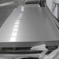 供应重庆304不锈钢板,厚316L不锈钢板