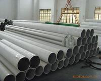 供应重庆大口径厚壁304不锈钢管