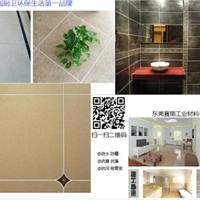 深圳市赛丽瓷砖美缝剂供应商