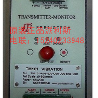 供应TM101-A06-B01-C00-D00-E00