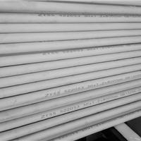 重庆S22053不锈钢管 2205不锈钢管