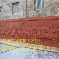 红砂岩浮雕-三国演义人物浮雕 故事情节壁画