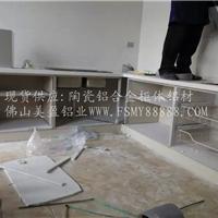 铝合金瓷砖橱柜厂家 铝合金橱柜