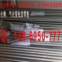 供应国标钢板仓气化管流化棒聊城气化管厂家