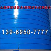 供应万吨粉煤灰仓库,大型粉煤灰储存罐制造