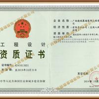 建筑幕墙施工证书