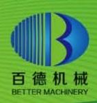 山东潍坊百德机械设备有限公司