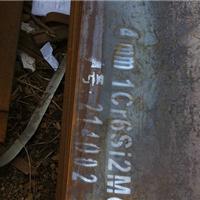 供应1cr6si2mo钢板