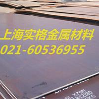 供应12cr1mov钢板