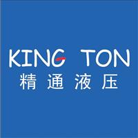 深圳市精通液压机电有限公司