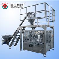 供应粉末包装机械
