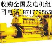 上海发电机组回收价格苏州无锡发电机回收
