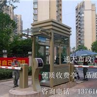 上海收费亭厂家,不锈钢收费亭厂家价格
