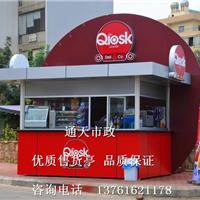 上海售货亭价格,不锈钢售货亭价格