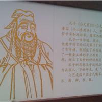 徐州亿龙微晶石代理招商