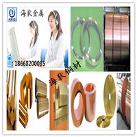 供应HPb63-3铅黄铜杭州海狄可以零售