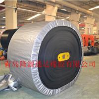 供应ST1000钢丝绳输送带
