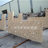 砂岩浮雕 镂空壁画价格 欧式透光浮雕壁画