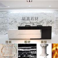 厂价直销新型ktv装饰材料,墙面装饰板材